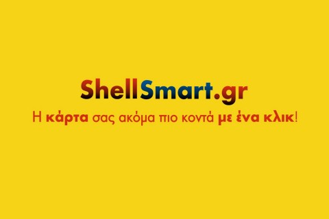 SHELL Digital Signage Network